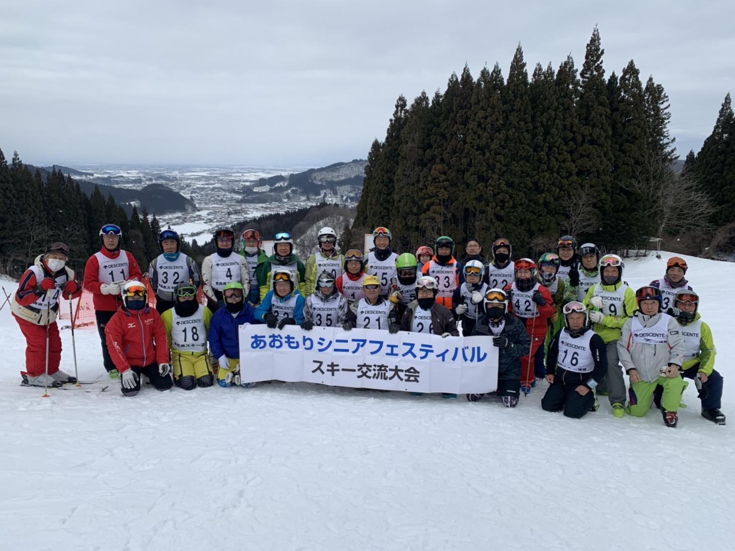 あおもりシニアフェスティバル 第11回スキー交流大会_d0366509_11415194.jpg