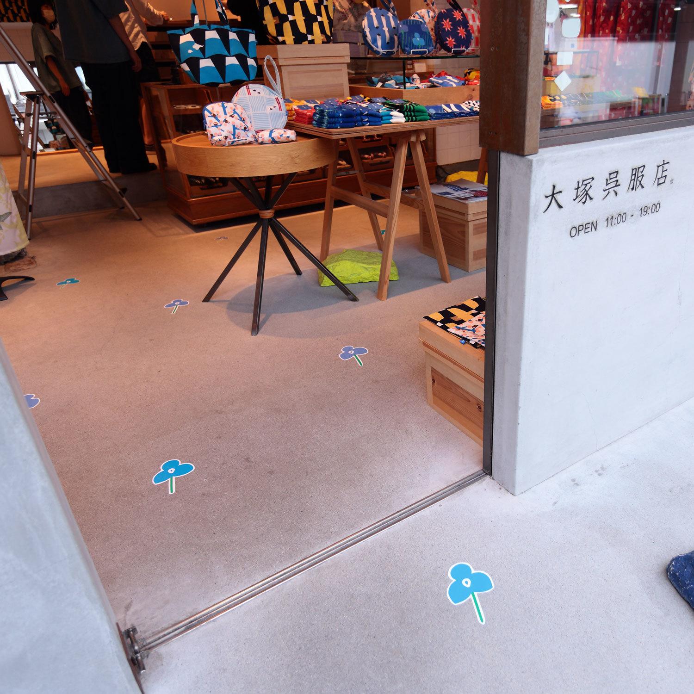 大塚呉服店 京都_e0321916_18233609.jpg