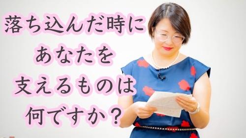 留学生時代のわたし〜物語その1〜_d0341820_11055815.jpg