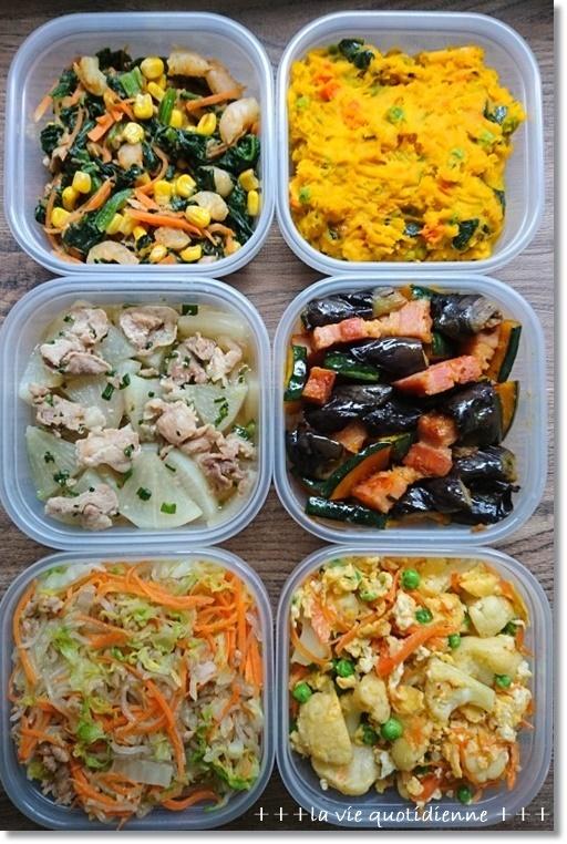 【今週の常備菜】冷凍庫と野菜室の野菜を使いきり!とワンオペ育児でハッとしてウルッと… - 素敵な日々ログ+ la vie quotidienne +