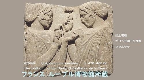 動画 古代プティアの主要都市ファルサロス_c0010496_02582484.jpg
