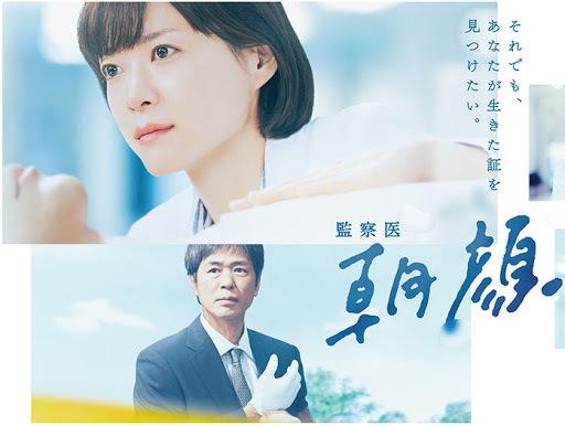 2021TVドラマ / koba_d0135801_15550820.jpg