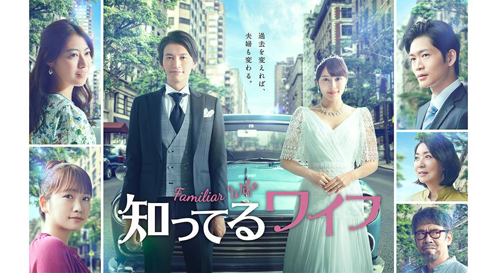 2021TVドラマ / koba_d0135801_15551214.jpg