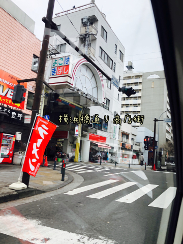 寒い日とこどもの日の横浜橋通り商店街。_b0349211_14023320.jpg