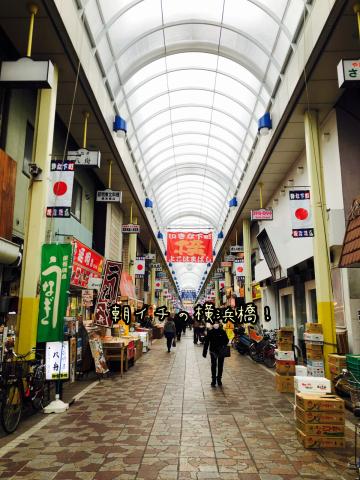 寒い日とこどもの日の横浜橋通り商店街。_b0349211_14024356.jpg