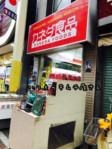 寒い日とこどもの日の横浜橋通り商店街。_b0349211_14050173.jpg