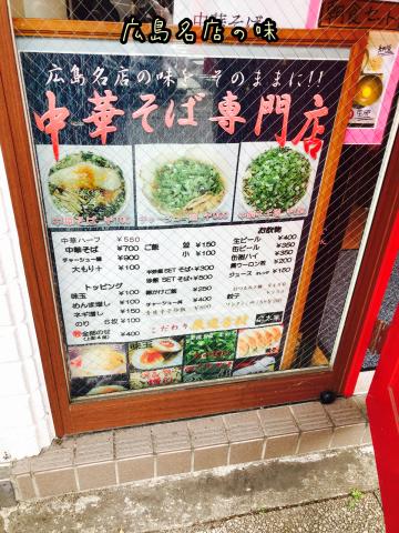寒い日とこどもの日の横浜橋通り商店街。_b0349211_14074786.jpg
