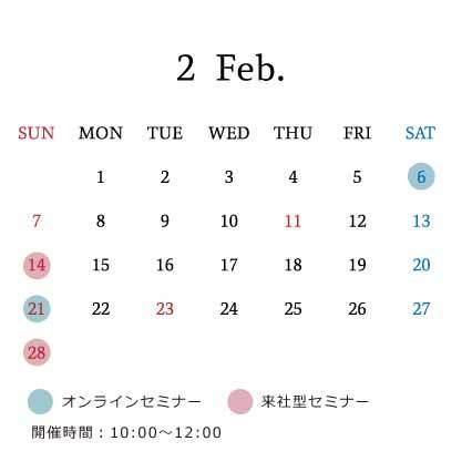 2月の暮らし方セミナーのご案内_b0211845_09231938.jpg