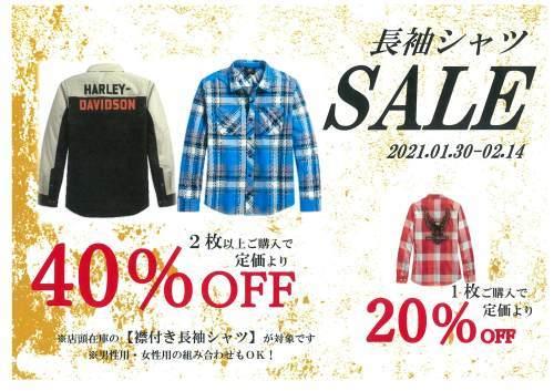 【SALE告知】長袖シャツがお買い得!_b0317459_18394905.jpg