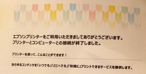 猫ちゃんお菓子缶_d0345667_12543134.jpg