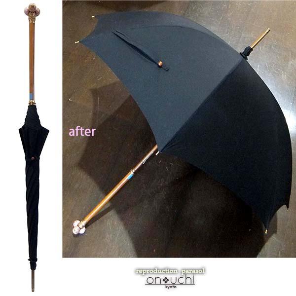 アンティークの傘の衣替え_f0184004_18175918.jpg
