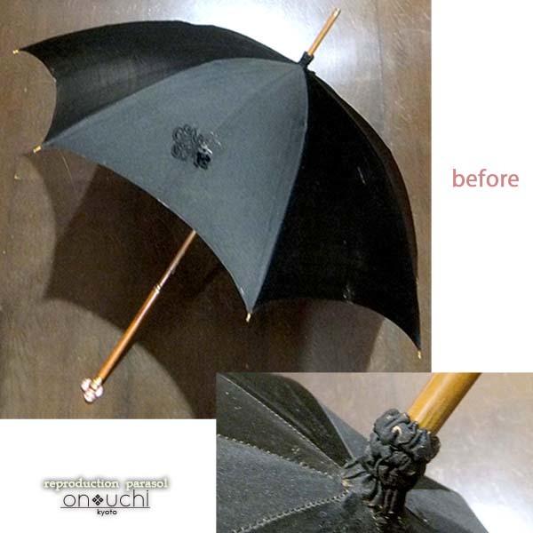 アンティークの傘の衣替え_f0184004_18175977.jpg