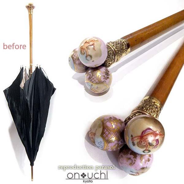 アンティークの傘の衣替え_f0184004_18175993.jpg