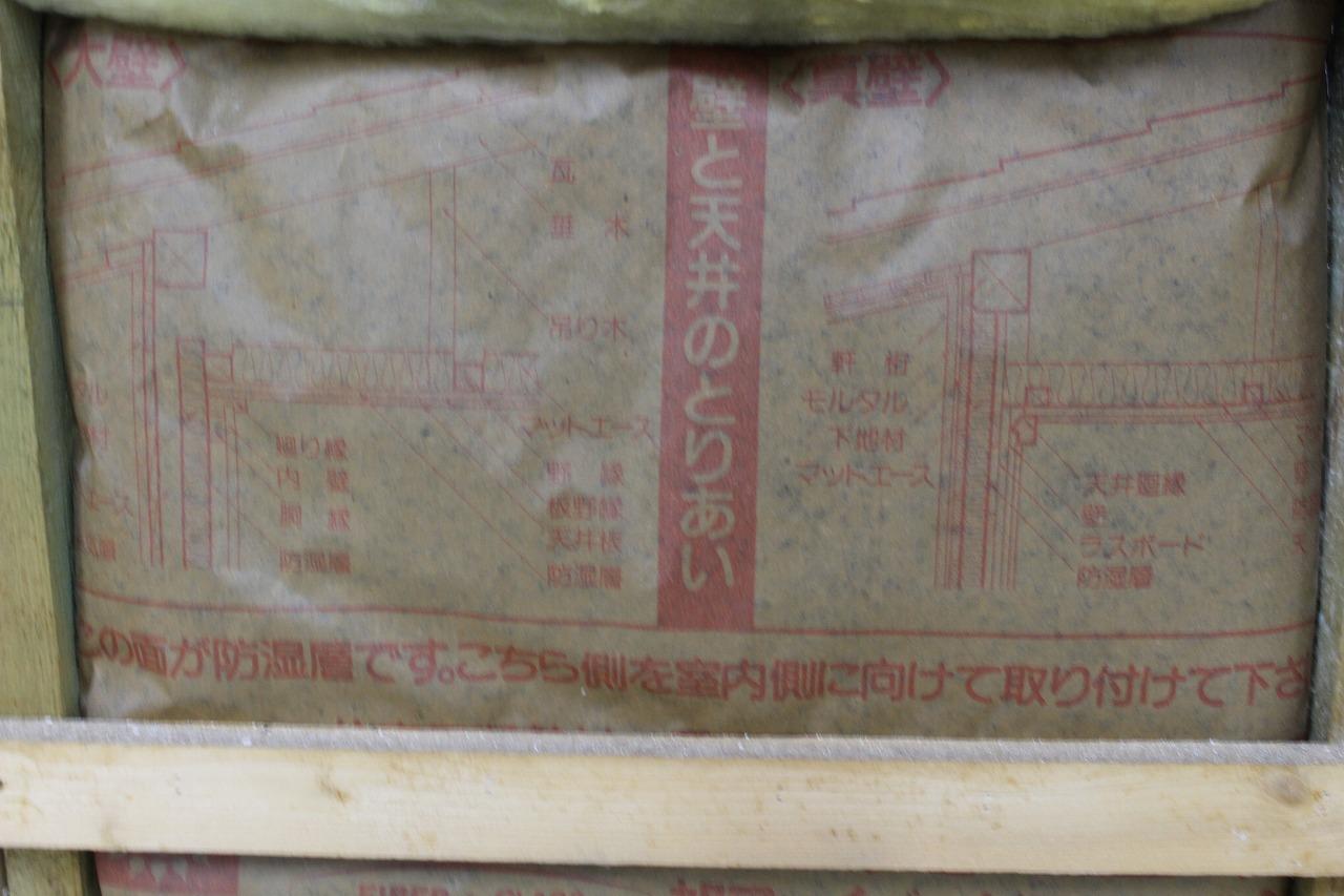 木造建築調査_a0355629_07072497.jpg