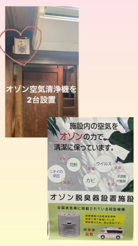 2月2日(火)11時より_d0097644_20522858.jpg
