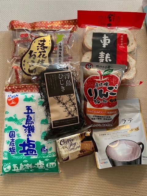 嬉しいお店、嬉しい買い物(倉𠮷にて)_d0131255_08493326.jpg