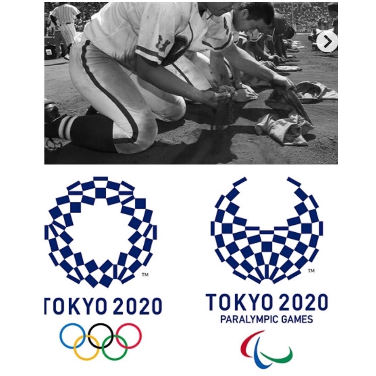 オリンピックと甲子園_d0180381_17314949.jpeg