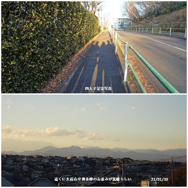 程久保川を散歩、1月の満月、雪降る_c0051105_22444310.jpg