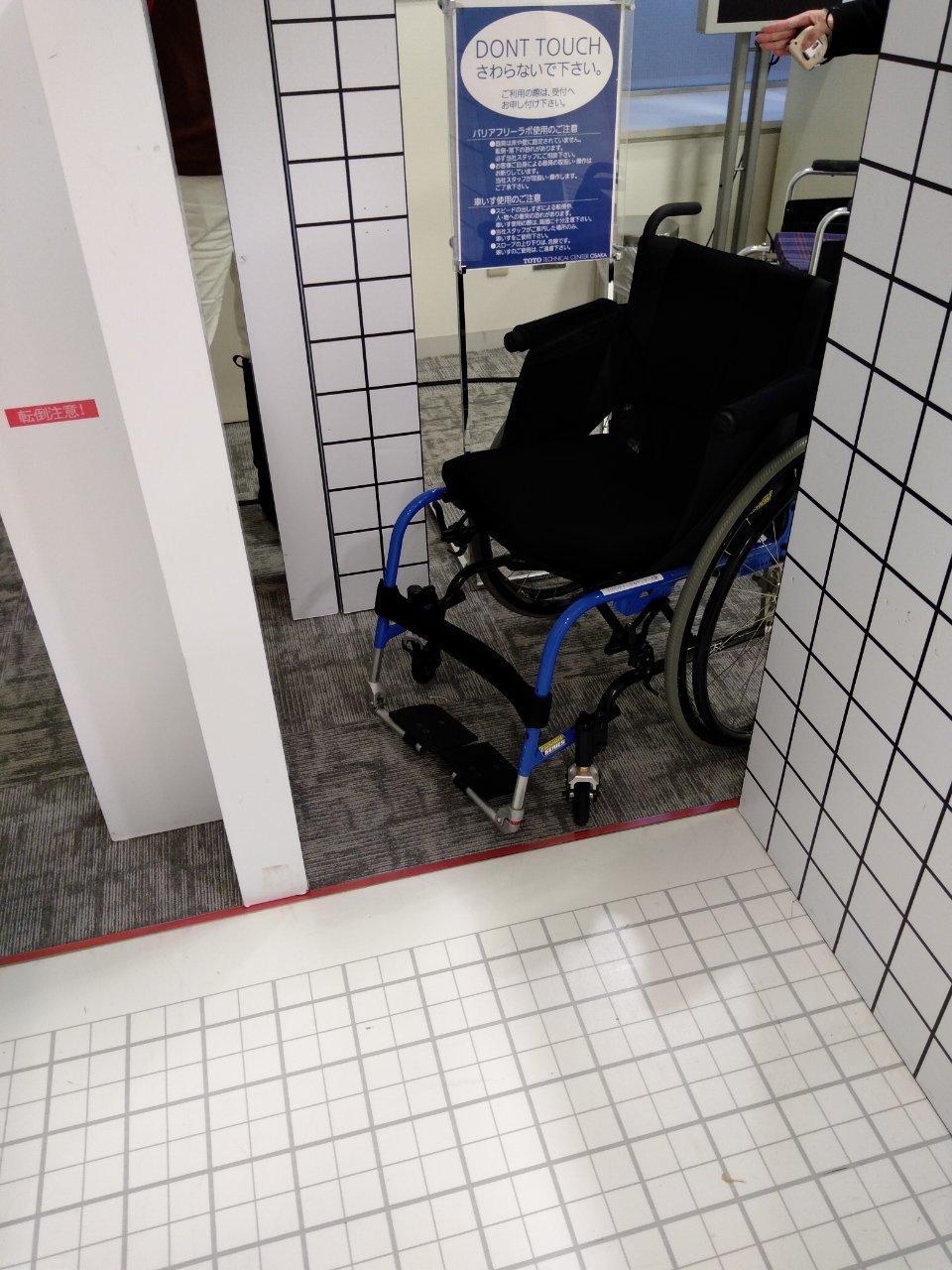 トイレを考える_a0355629_09011105.jpg