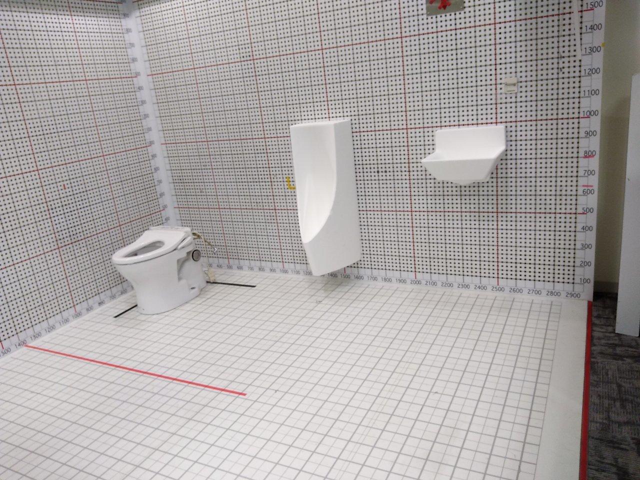 トイレを考える_a0355629_09011299.jpg