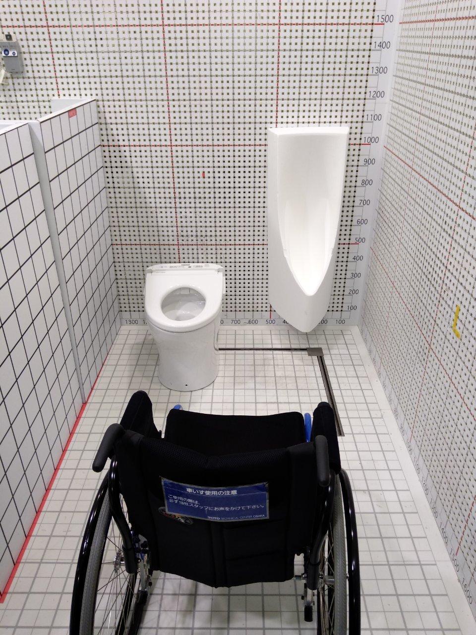 トイレを考える_a0355629_09013285.jpg