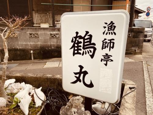 九州ぷらり車旅(前編)_e0071652_19281677.jpeg