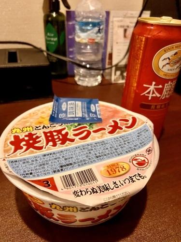 九州ぷらり車旅(前編)_e0071652_19284457.jpeg