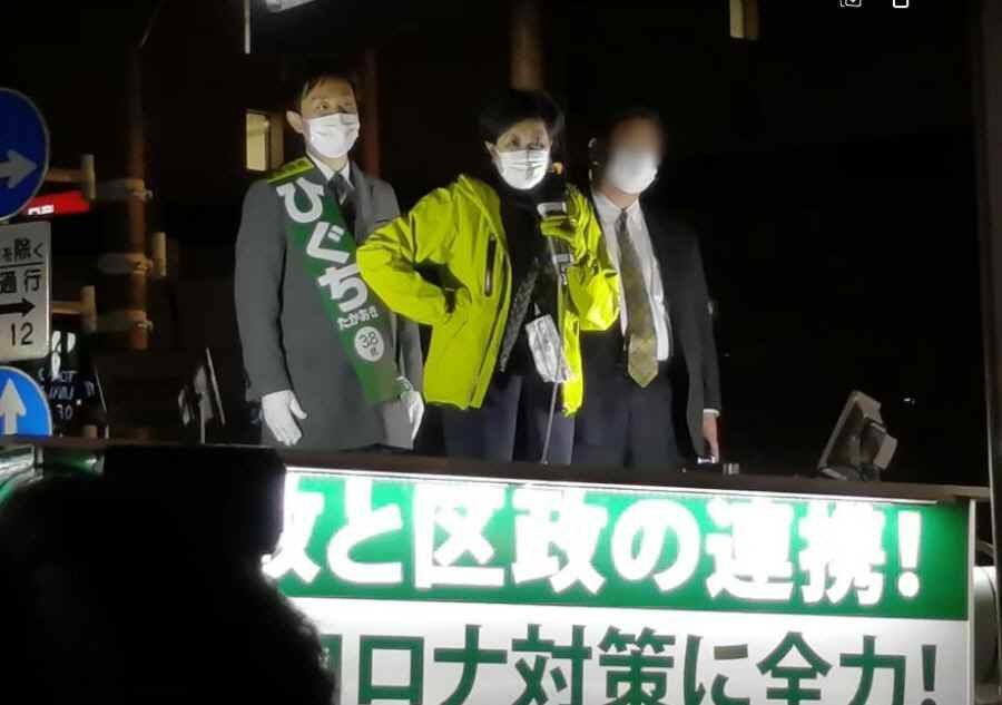 千代田区長選最終日_f0059673_21391050.jpg