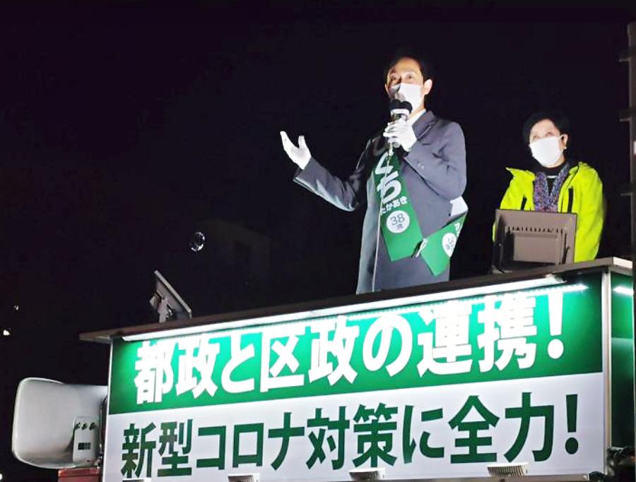 千代田区長選最終日_f0059673_21392218.jpg