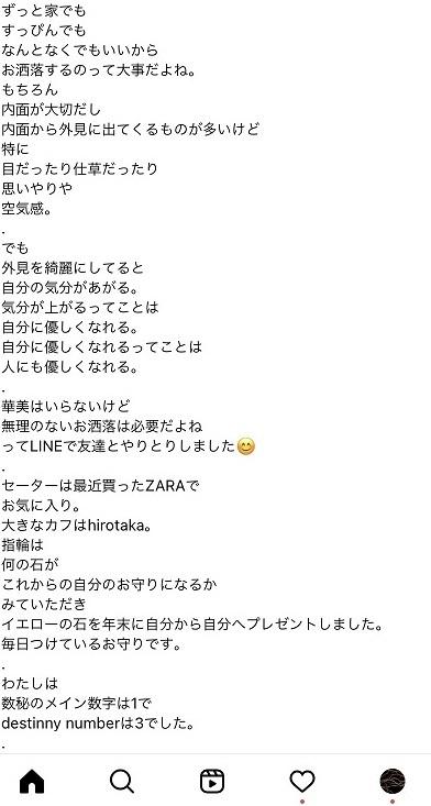 松井美緒さんのリング_d0339681_16532057.jpg