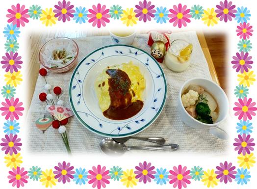 1/22  手作り昼食 ~オムライス~_e0374682_01531995.png