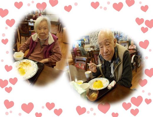 1/22  手作り昼食 ~オムライス~_e0374682_01532871.png