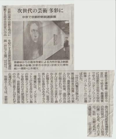作家受賞のお知らせ_f0191908_15402129.png
