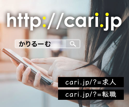 子どもの携帯・スマホデビューとオススメしたい本。_a0392441_11523907.jpg