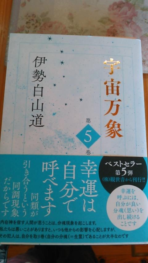 書籍紹介_a0117168_14090467.jpg