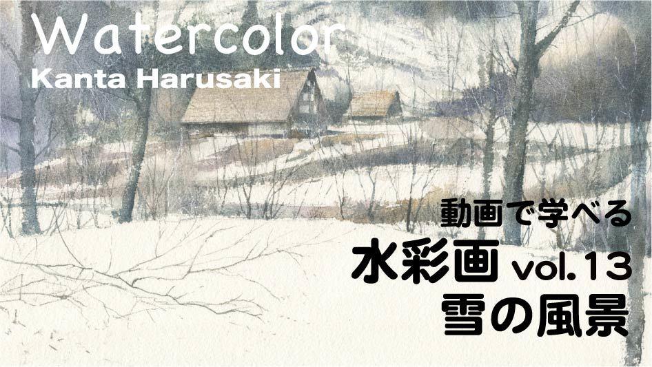 2月 動画講座_f0176370_13321118.jpg