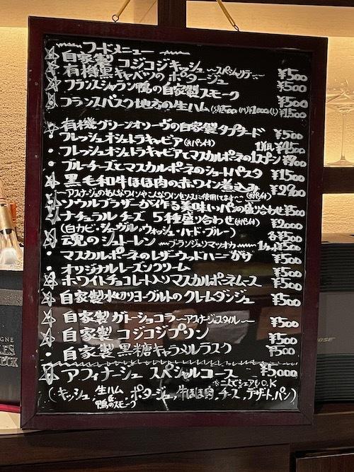 Genet et Michon ジェネ・エ・ミション アールデコ テーブルランプ_c0108595_02074449.jpeg
