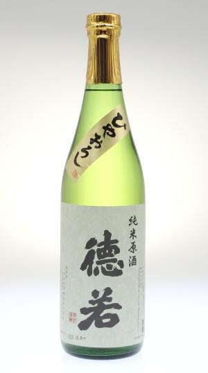 徳若 ひやおろし 純米原酒[万代大澤醸造]_f0138598_11554930.jpg