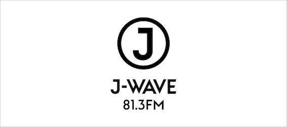J-WAVE「Classy Living」にゲスト出演します!_b0239506_13353669.jpg