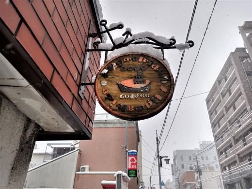 金沢旅行記・年末年始2泊3日の旅_c0218425_21252732.jpg