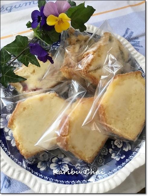 柚子ドリズルケーキ…_c0079828_17094359.jpg