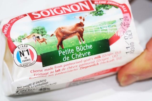 豚ロース肉のトマトソース焼き_d0377645_01261625.jpg