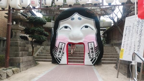 櫛田神社のお多福さん_f0337554_17262164.jpg