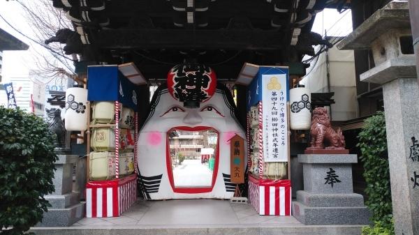 櫛田神社のお多福さん_f0337554_17272025.jpg