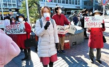 速報:渋谷駅前スピーチ&学習会「買春問題」_c0166264_02011566.jpg