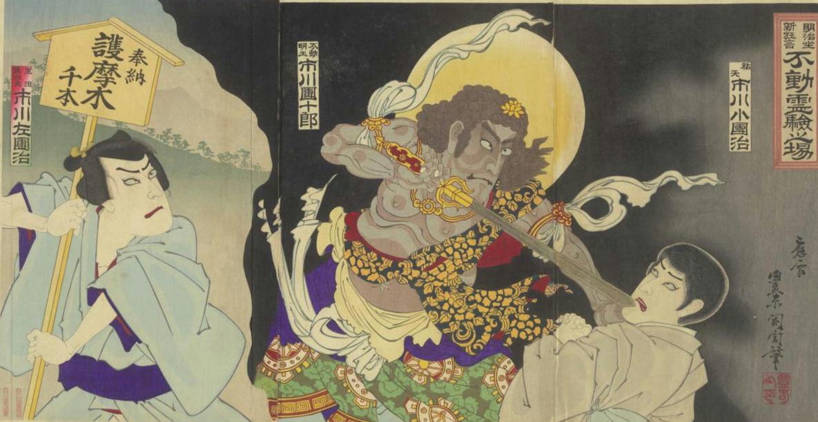 【成田山と浄土宗】剣を呑む祐天上人のモチーフあれこれ_b0116271_20422978.jpg