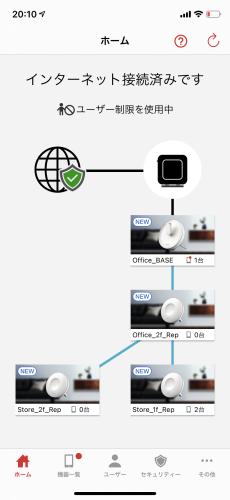 建物間のWi-Fi接続(企業からの依頼でした) #itesPLUS_f0173971_16210878.png