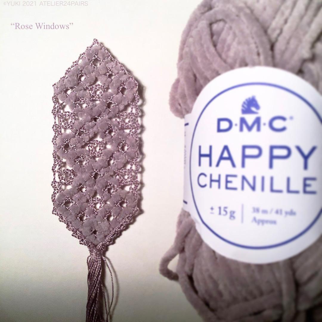 DMC HAPPY CHENILLE でボビンレースのパターンを♡_f0108001_10174122.jpeg