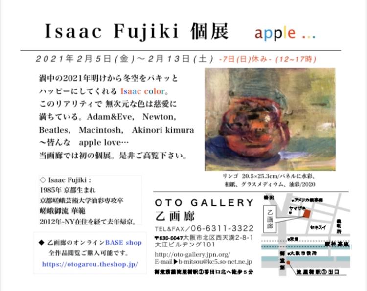 Isaac Fujiki 展~apple~ 2021.2.5〜13(7日休)_b0124224_07335113.jpg