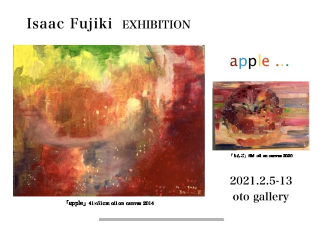 Isaac Fujiki 展~apple~ 2021.2.5〜13(7日休)_b0124224_08143893.jpeg